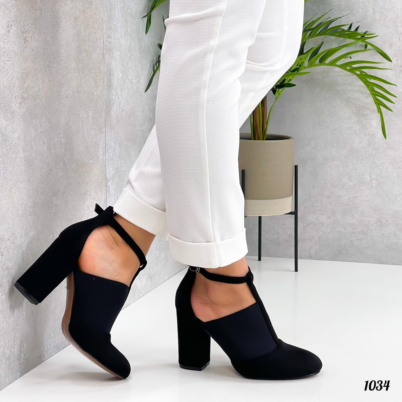 ТОЛЬКО 39 р!!! Женские туфли черные с резинкой на каблуке 8,5 см эко- замш