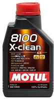 Синтетическое моторное масло Motul (Мотюль) 8100 X-clean 5W-40 1л.