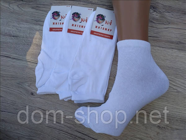 Носки женские Белые короткие х\б 36-40 ,,KOI,, Житомир