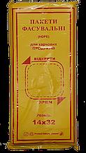 Пакети фасувальні 14 * 32 см Жовта - рамка (550 гр)