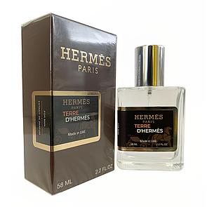 Hermes Terre D'Hermes Perfume Newly мужской, 58 мл