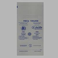 Крафт-пакети для стерилізації в сухожарі -100 шт/уп, 100*200 мм, білий
