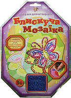 "Блестящая мозаика ""Бабочка"""