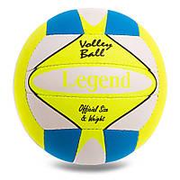Мяч волейбольный PU LEGEND LG2126 (PU, №5, 3 слоя, сшит вручную)