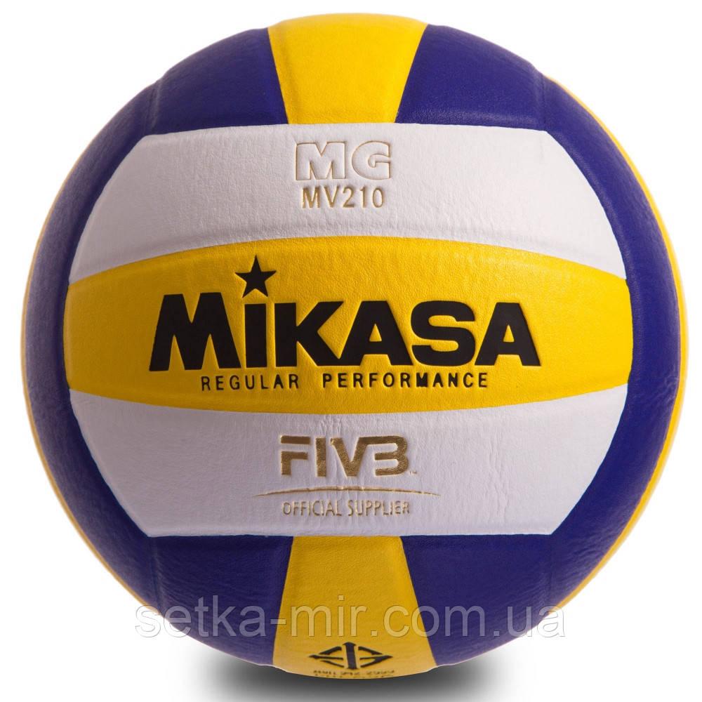М'яч волейбольний Клеєний PU MIK VB-0017 MV-210 (PU, №5, 5 сл., клеєний)