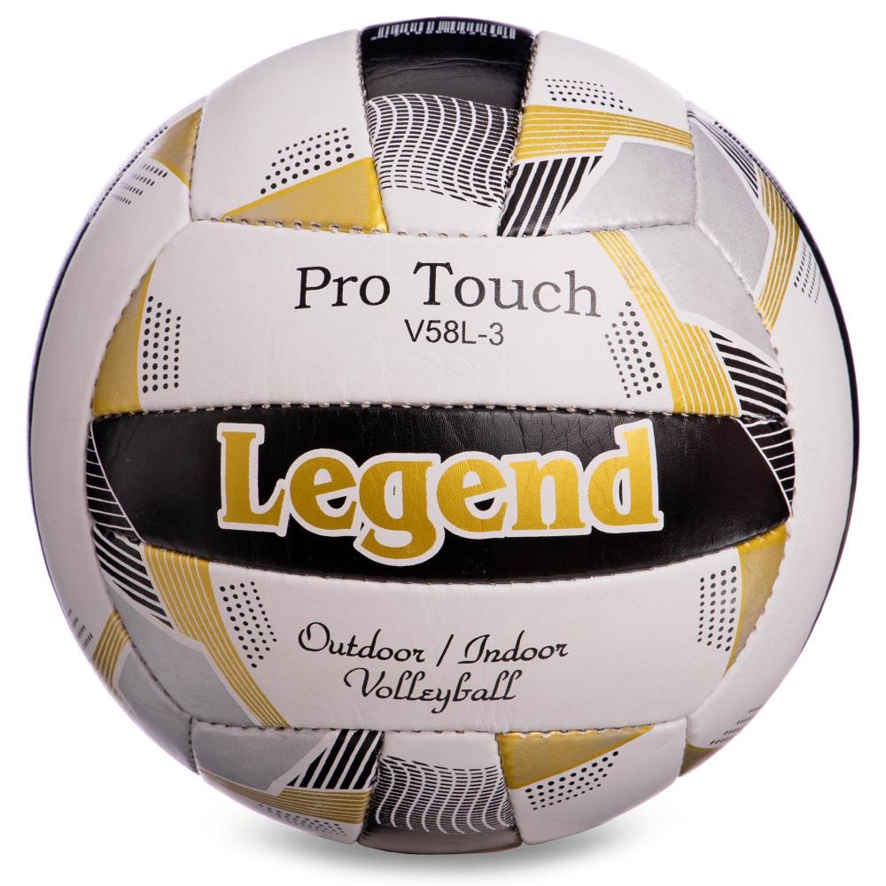 М'яч волейбольний PU LEGEND LG5400 (PU, №5, 3 шари, зшитий вручну)
