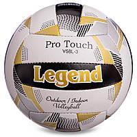 М'яч волейбольний PU LEGEND LG5400 (PU, №5, 3 шари, зшитий вручну), фото 1