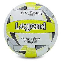 Мяч волейбольный PU LEGEND LG5403 (PU, №5, 3 слоя, сшит вручную)