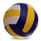 Мяч волейбольный PVC Сшит машинным способом LEGEND VB-1897 (PVC, №5, 3 слоя), фото 3