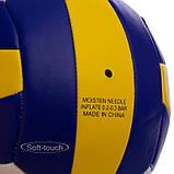 Мяч волейбольный PVC Сшит машинным способом LEGEND VB-1897 (PVC, №5, 3 слоя), фото 4