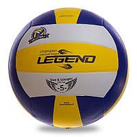 Мяч волейбольный Клееный резиновый LEGEND VB-1899 (резина, №5)