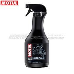 Чистящее средство MOTUL E2 Moto Wash (1 литр)