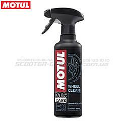 Очиститель колесных дисков MOTUL E3 Wheel Clean (400 мл)
