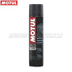 Очиститель матовых поверхностей MOTUL E11 Matte Surface Clean (400 мл)