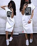 Сукня футболка міді оверсайз MR1767, фото 7