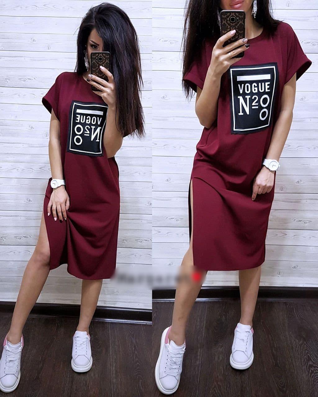 Сукня футболка міді оверсайз MR1767