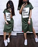 Сукня футболка міді оверсайз MR1767, фото 3