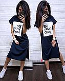 Сукня футболка міді оверсайз MR1767, фото 2