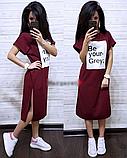 Сукня футболка міді оверсайз MR1767, фото 4