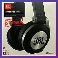 Наушники JBL Synchros Е50ВТ Black, ОРИГИНАЛ!