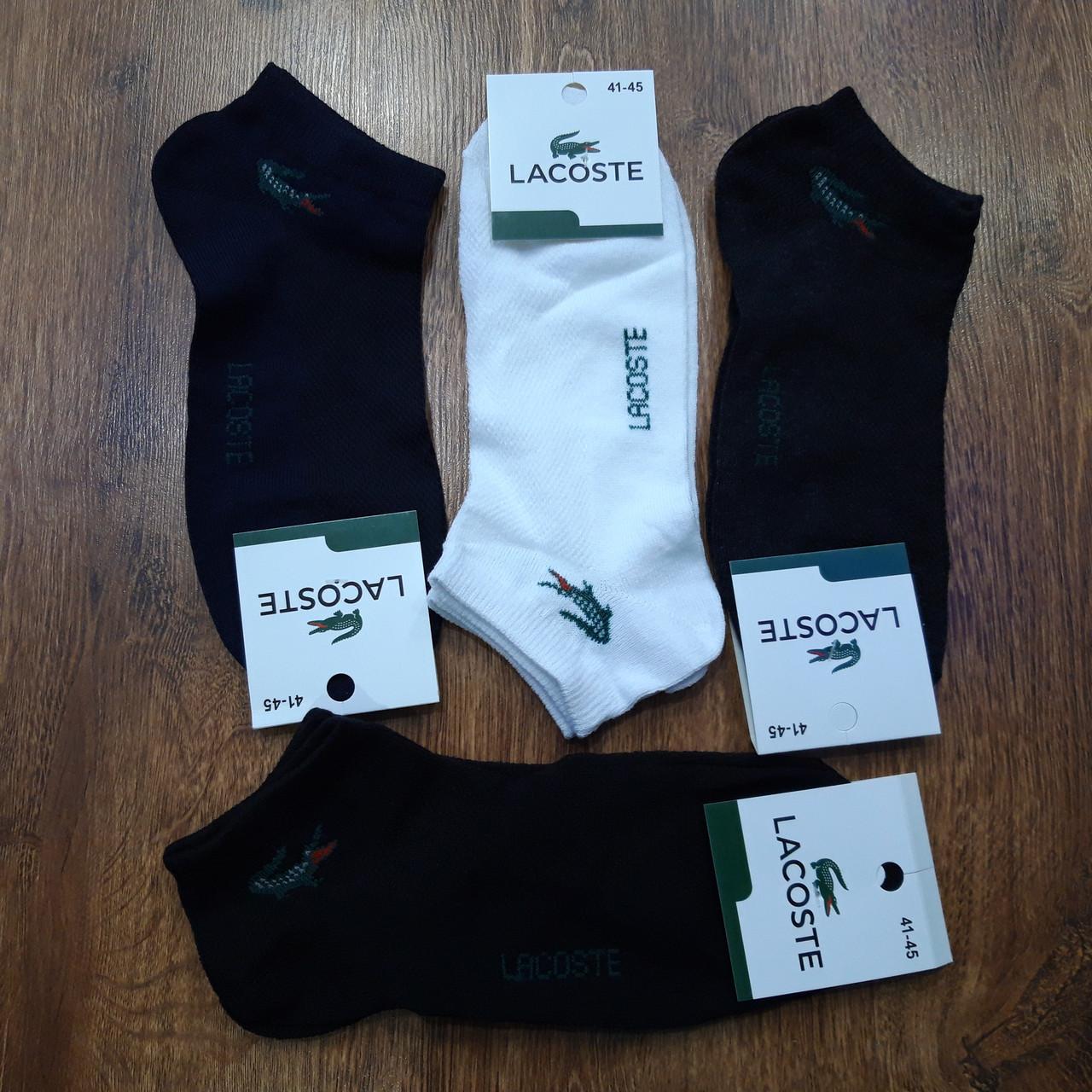 """Чоловічі короткі стрейчеві шкарпетки сітка в стилі""""Lacoste A"""" Туреччина 41-45"""