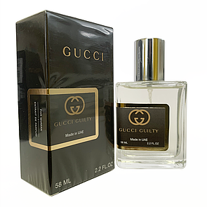 Gucci Guilty Perfume Newly женский, 58 мл