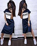 Сукня футболка міді оверсайз MR1767, фото 10