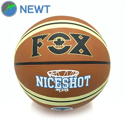 Мяч баскетбольный Newt Fox ball №7 коричнево-бежевый, фото 2