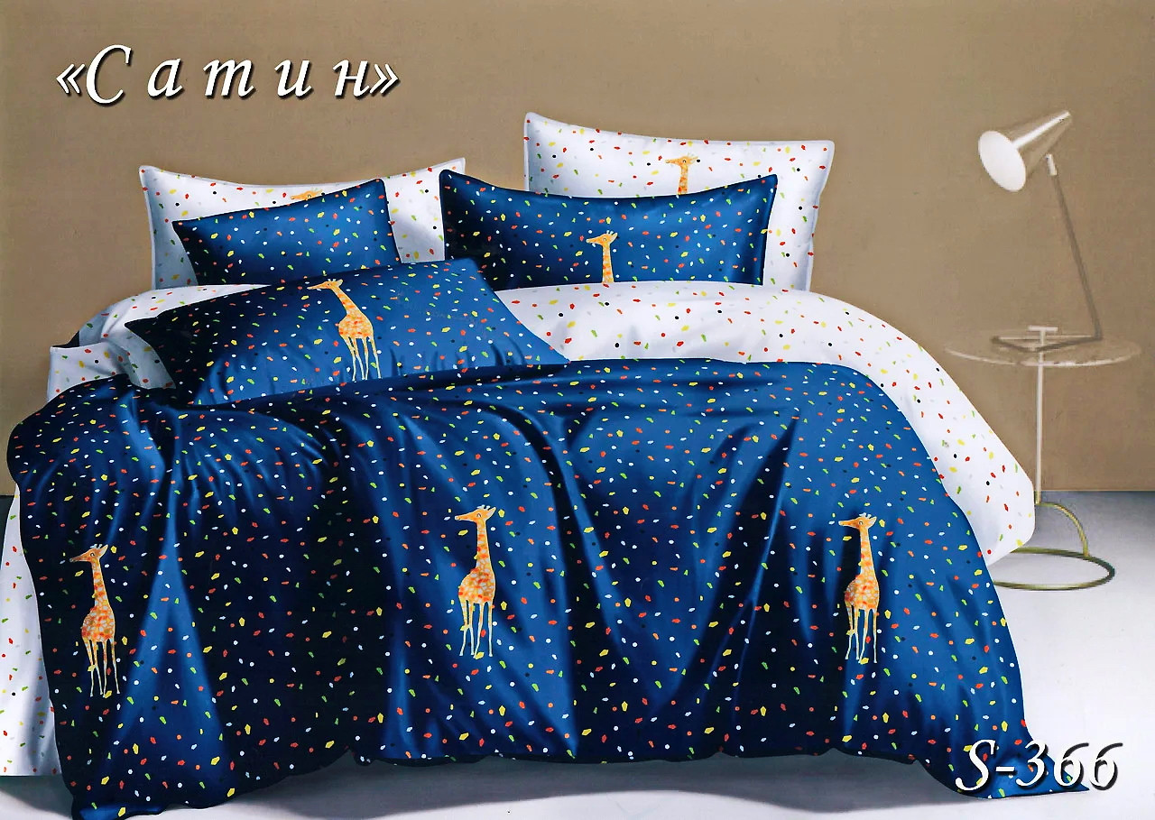 Комплект постельного белья Тет-А-Тет ( Украина ) Сатин полуторное (S-366)