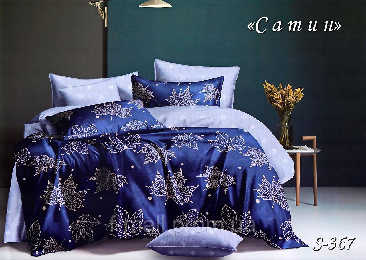 Комплект постельного белья Тет-А-Тет ( Украина ) Сатин полуторное (S-367)