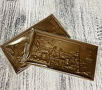 Плитка кондитерская молочная ф/п 3 кг. ТМ Галицкие традиции