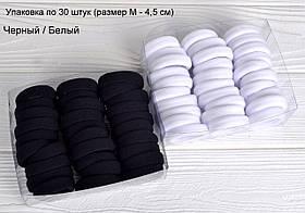 Упаковка резинок 30 шт р.М белый