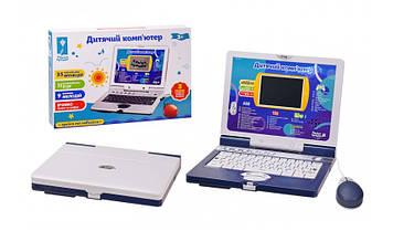 Ноутбук 35 функцій,9 мелодій,11 ігор,у кор-ці №PL-720-80(9)(18) КІ