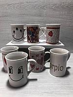 Керамічні чашки 280 мл мікс