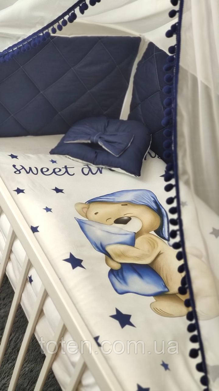 """Комплект сменного постельного белья Стеганка. """"Мишка"""" балдахин, одеяло, подушка, бортики-защита и тд. Т"""