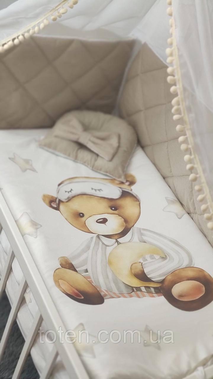"""Комплект змінного постільної білизни Стеганка. """"Ведмедик бежевий"""" балдахін, ковдра, подушка, борти-захист і тд Т"""