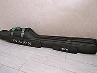 Чехол для удилищ полужесткий Dr.Agon 150 см 2 отделения