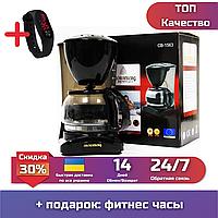 Кофеварка, Капельная кофеварка для дома Crownberg 800 Вт