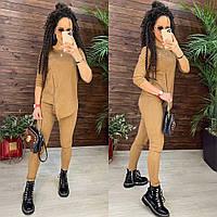 Женский замшевый прогулочный костюм. Размер: 42-44, 44-46. Цвет: хаки, чёрный, песочный.