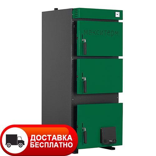 Котел длительного горения Макситерм Мастер 21 кВт 4 мм