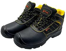 Рабочие защитные ботинки GTM SM-079