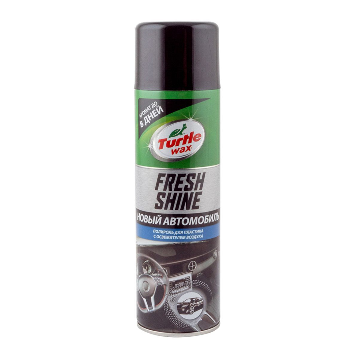 """Поліроль для панелі приладів Turtle Wax Fresh Shine з освіжувачем повітря """"Новий автомобіль"""" 500 мл (53007)"""