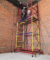 Вышка тура строительная на колесах ВСП 1.7 х 0.8 (м)