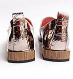 Жіночі шкіряні туфлі золотисті, фото 8