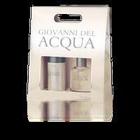 Набор Giovanni del Acqua