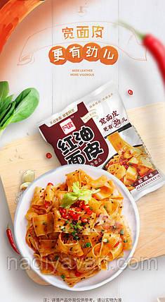 Лапша широкая Akuan с кунжутной пастой, кисло-острый соус 105 г,  быстрого приготовления порционная, фото 2