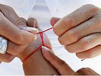 Браслеты-амулеты красная нить - надёжный оберег и защита