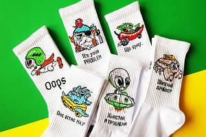 Мужские носки с принтами