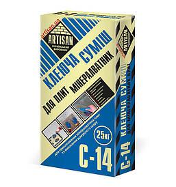 Фасадний клей ARTISAN С-14 для приклеювання і армування мінеральної вати (25 кг)