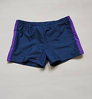 Детские плавки шорты на мальчика темно-синий + фиолет Бедра от 66 до 90 см